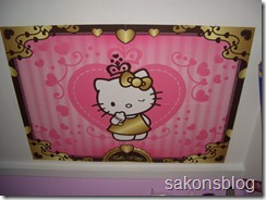 Hello Kitty Poster